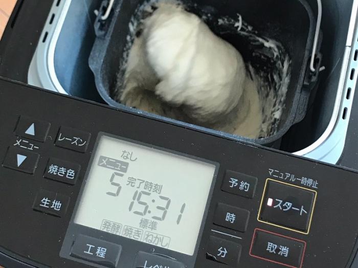 Panasonicホームベーカリー×キッチンライフ タイアップレッスンはじまります!