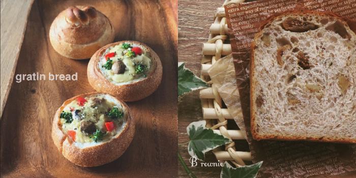 2月酵母応用レッスン(グラタンパン&無花果と胡桃のミニ食パン)